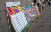 Korea - A Beautiful Country (Total 139 HQ wallpapers) 9aea1e108281952