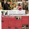 [Scans/Japon/Février 2011] - INROCK n°326 6d0329115233495